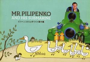 200912piripenko1